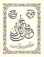 mandel Khan