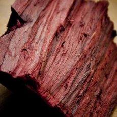 rosewood3 230x230 - Legno di Rosa (Palissandro) - profumi-di-legni-gli-oli-essenziali, oli-essenziali, aromaterapia, profumi-di-legni, profumoterapia